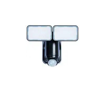 HeathCo HZ-7163-BK Heath Zenith Motion Activated Security Light, 2-Lamp, Led Lamp, 600 Lumens, Plastic Fixture