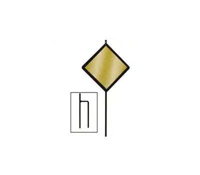 Hy Ko DMD80048A Road Marker Amber Diamond 48in