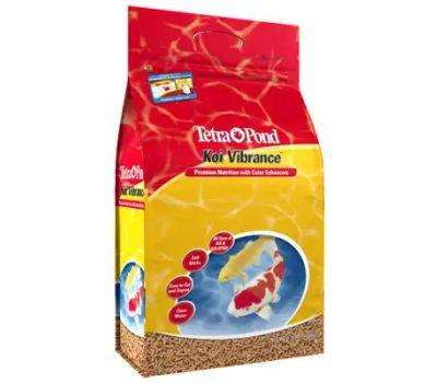 Spectrum 16485 2.42 Pound Koi Vibra Food