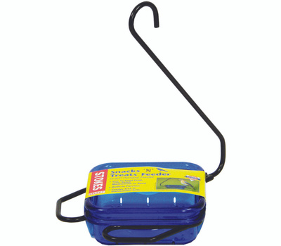 Classic Brands 38200 Stokes Single Wild Bird Feeder, 10 Ounce, 1-Port/Perch, Polycarbonate, Hanging Mounting